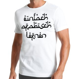Easy Arabic Learning T-Shirt