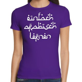 Easy Arabic Learning Ladies T-Shirt